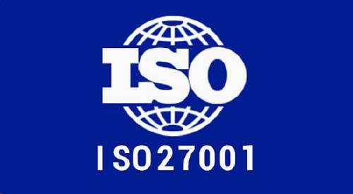 iso27001认证是什么?从法律法规看其趋势有哪些?